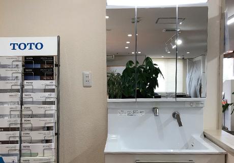 株式会社サンダイ ショールーム 洗面台