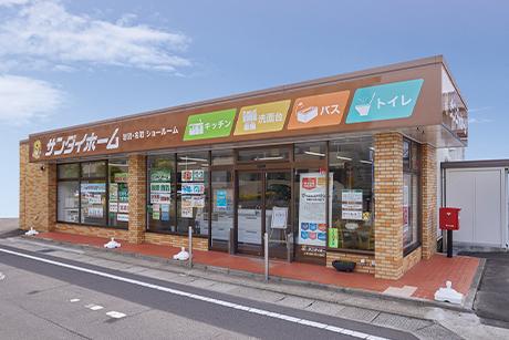 岩沼・名取店
