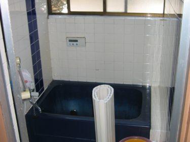 事例1_お風呂リフォーム_before