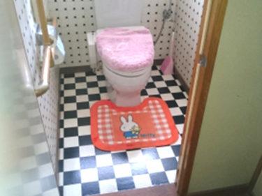 トイレ施工前