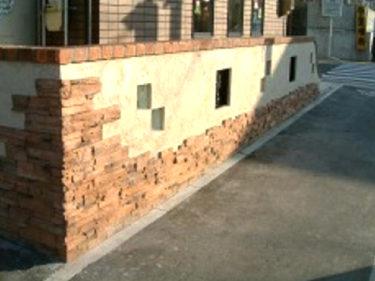 デザインブロック塀