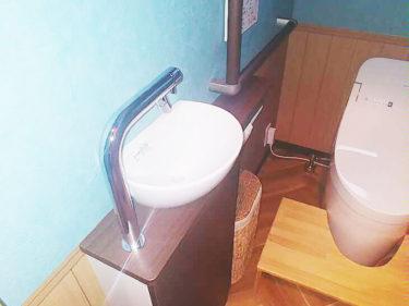 トイレ改修工事_施工後